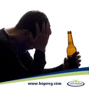 اضرار ادمان الخمر والكحول وكيفية علاج الكحول