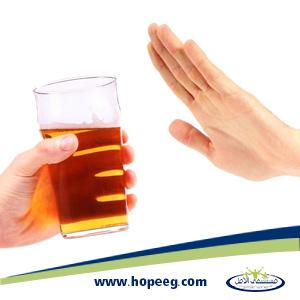 علاج الخمر والكحول