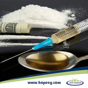 علاج الهيروين واحصائيات ووقائع عن استخدامه