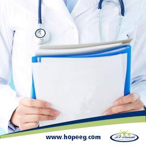 تكلفة علاج الادمان عند الاطباء في العيادات الخارجية