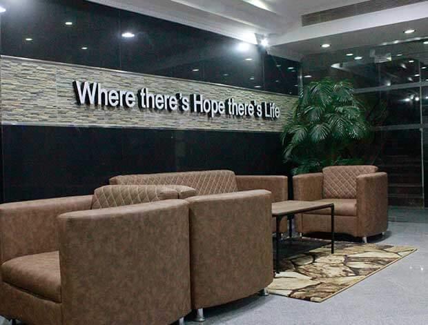 الترفية داخل مركز علاج الادمان