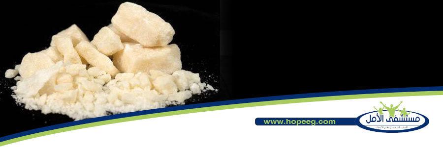 11 من أضرار الكراك كوكايين - تأثير كراك الكوكايين على المخ