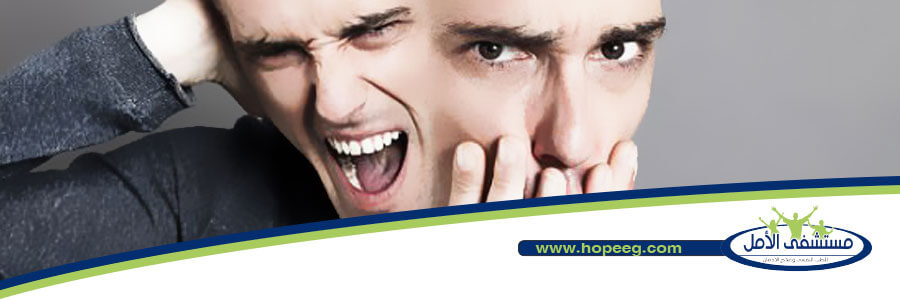 اضطراب الانفصام في الشخصية وعلاقته بالإدمان
