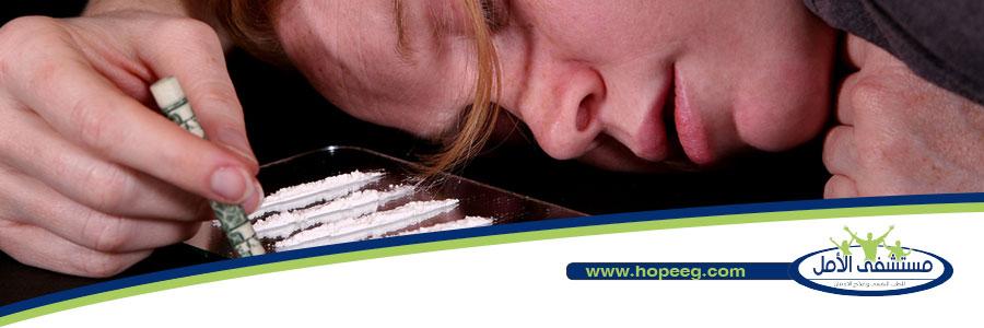 4 عوامل تؤثر على مدمن الكوكايين - الأعراض الإنسحابية للكوكايين