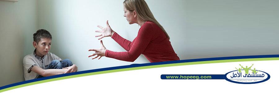4 طرق تساعد الأسرة في التخلص من إدمان أبنائهم