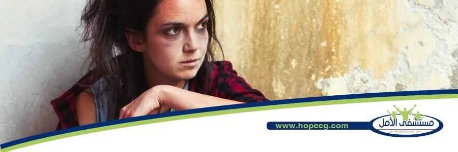 علامات التعرف على مدمن المخدرات