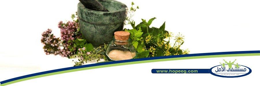علاج إدمان الحشيش بالأعشاب