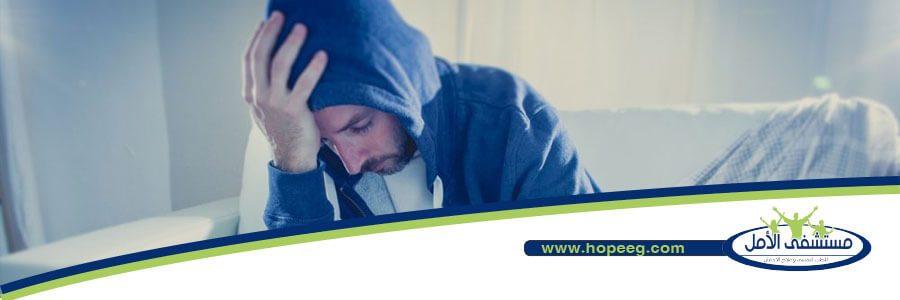 شكل مدمن المخدرات..10 علامات للتعرف عليه من الناحية الحسية  - مستشفى الامل لعلاج الادمان