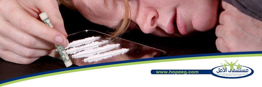 ما هي الجرعة الزائدة من الكوكايين - ما هي المعايير التي تعتمد عليها؟