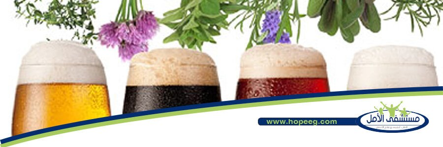علاج الكحول بالأعشاب باستخدام ٧ أعشاب شعببية - مستشفي الامل لعلاج الادمان