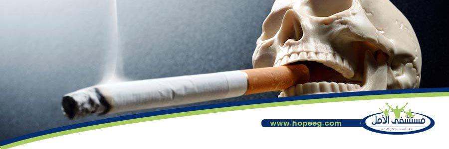 اضرار التدخين الصحية ....معلومات ستجعلك تفكر كثيرا قبل ان تتناول سيجارتك القادمة