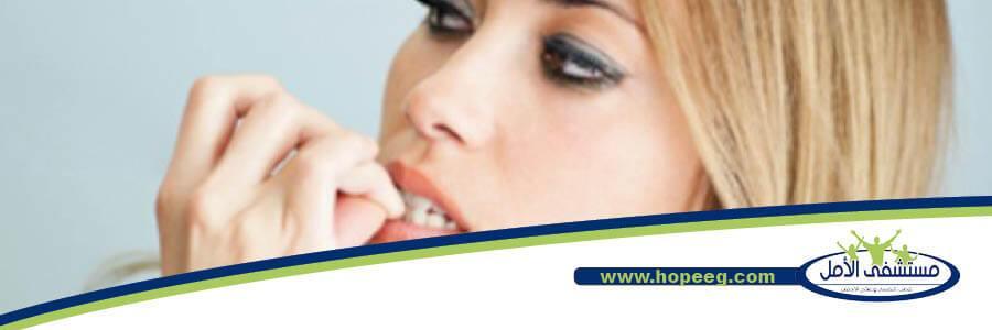 أعراض اضطراب القلق وكيفية علاجه