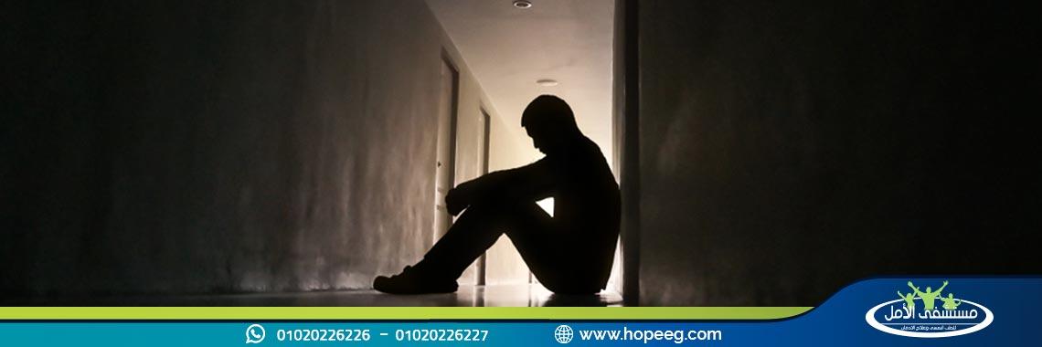 أعراض الاكتئاب 15 علامة يمكن أن تحكم على الشخص بأنه مصاب بالاكتئاب