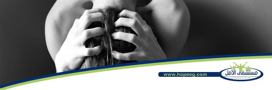 خطورة المرض النفسي والعلاج منه