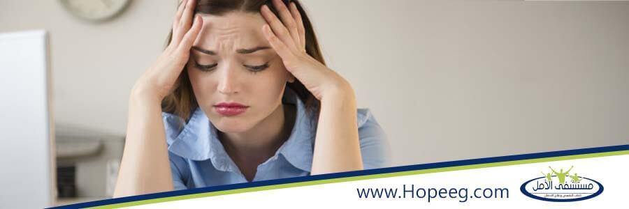 أعراض القلق وعلاجه
