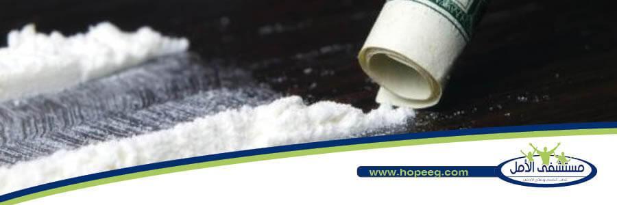 فوائد الكوكايين - استخدامات الكوكايين في الطب
