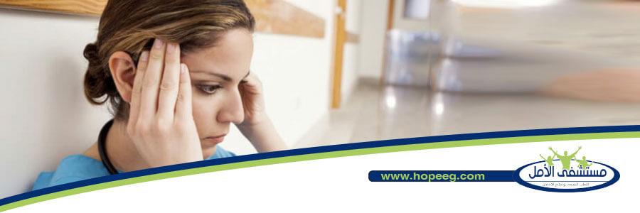 علاج الإدمان للممرضات - ما هي العواقب وكيف نتغلب عليها؟