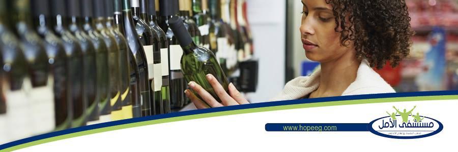«بلاد الشاى» تسمح للنساء بشراء مشروبات كحولية بعد منعها 60 عامًا