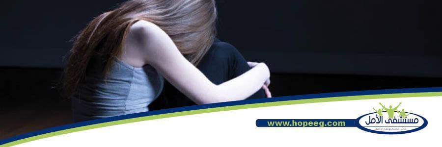اسباب الاكتئاب عند المراهقين والاطفال