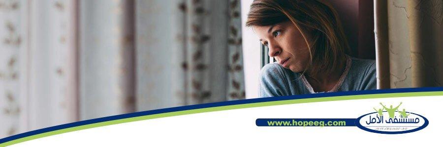 هل للاكتئاب عند المرأة علامات مخصوصة؟