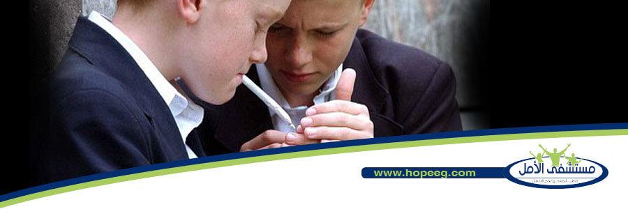 لماذا يتعاطى الأطفال المخدرات؟