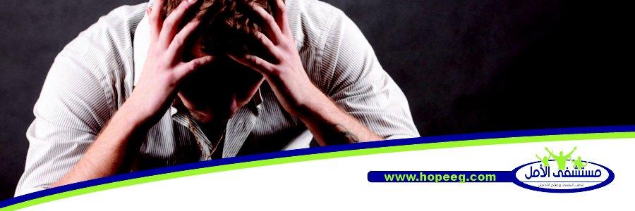 10 من أشهر أعراض الإدمان - تعرف عليها
