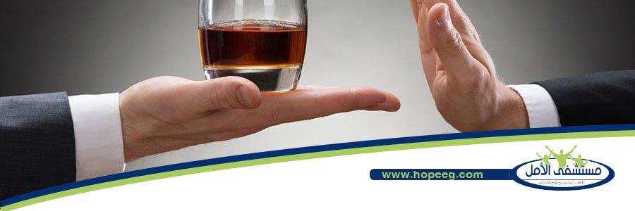 فوائد الخمر و اضرارها - علاقتها بمرض الفشل الكلوي