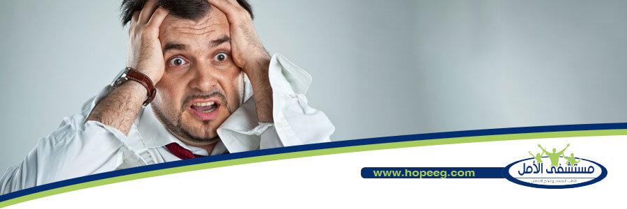 نوبات الهلع.. الأسباب والأعراض والعلاج