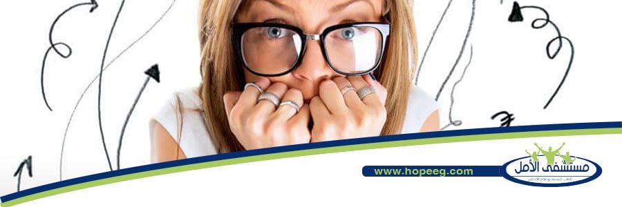 إضطراب القلق، ماهي الأسباب التي تدعوه إلى ظهوره، وما هي أعراضه ؟