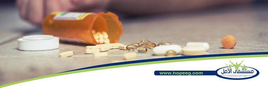 الأمفيتامينات الخطر المميت في عالم المخدرات
