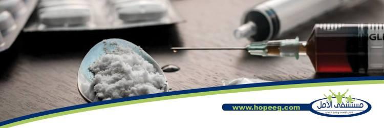 نتائج حملات الكشف المبكر عن المخدرات بـ«المدارس» خلال 3 سنوات