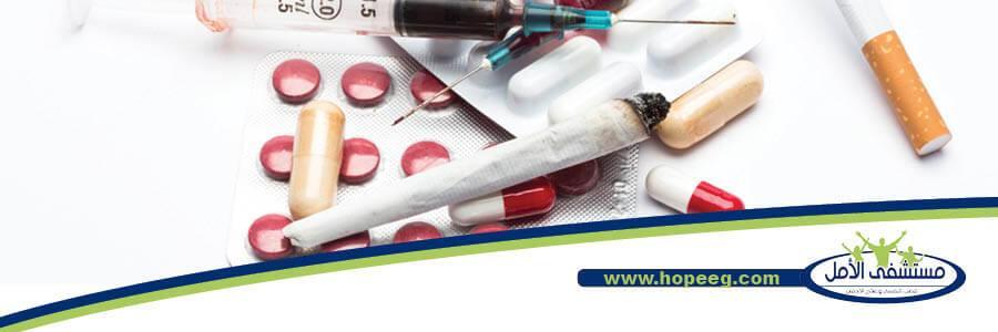 بحث شامل عن المخدرات | اضرار المخدرات -  مراحل الادمان