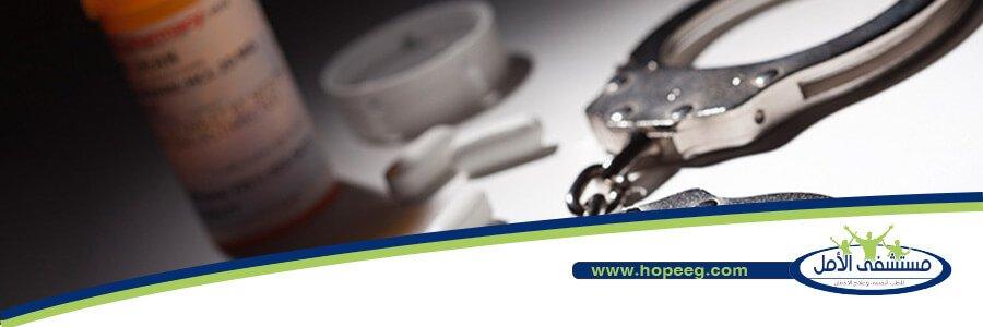 عقوبات تعاطى واتجار المخدرات
