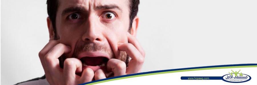 أعراض نوبات الهلع والأسباب المؤدية إليها وطرق العلاج