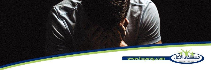 اضرار الاستروكس النفسية والعضوية وآثارها المميتة على الإنسان