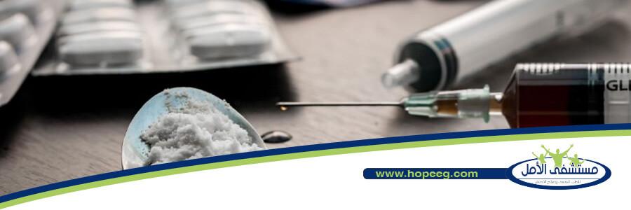 أخطر 10 أنواع من المخدرات على الإطلاق