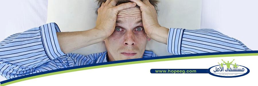 طرق علاج الأرق واضطرابات النوم