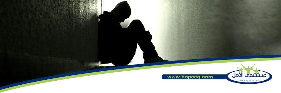 أسباب تعاطي المخدرات وطرق الوقاية من الإدمان