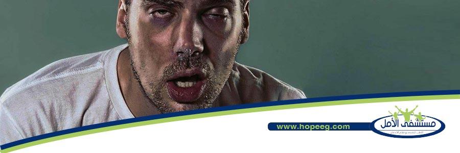 تأثير ادمان المخدرات - المخدرات بداية النهاية للمدمن