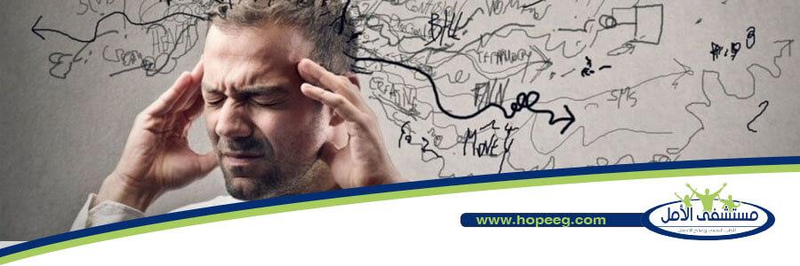 اضطراب الشخصية المرتابة يصيبك بجنون العظمة.. اكتشف الأعراض والعلاج