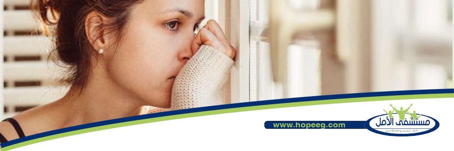 القلق النفسي و أنواعه وأعراضه وكيفية تشخيصه