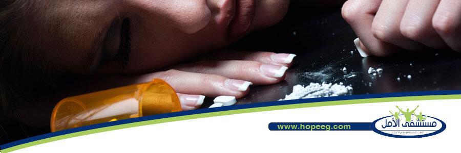 نسب مرعبة في علاقة الفتيات بالمخدرات في الدول العربية تعرف عليها بالتفصيل