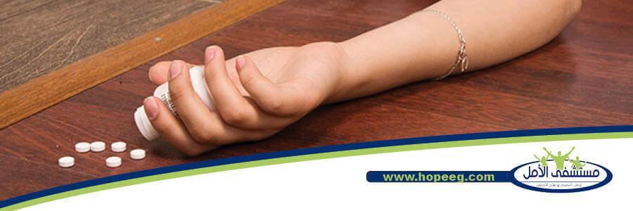 خطورة المهدئات - طرق علاج ادمان المهدئات