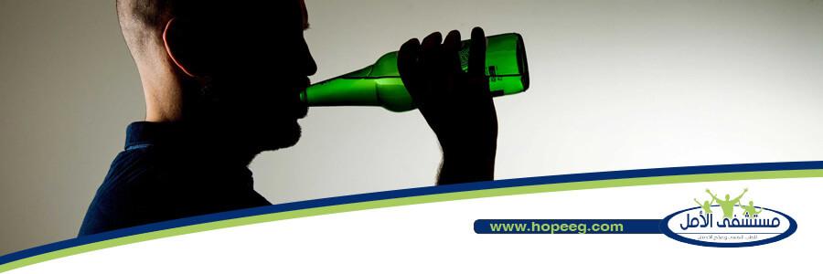 ماذا يمكنني أن افعل إذا كان والدي أو والدتي مدمني على الكحول أوالمخدرات؟