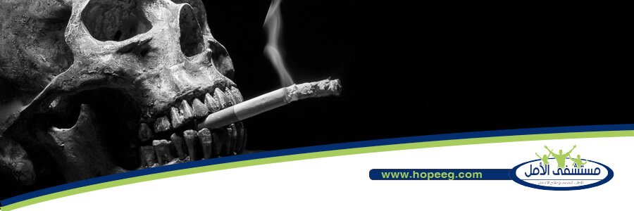اخطر 5 مخدرات حديثة تسبب الوفاة...ولا يعرفها أحد