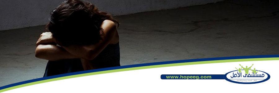 مضادات الاكتئاب، هل تسبب الإدمان، وما هي أعراض الإدمان عليها؟