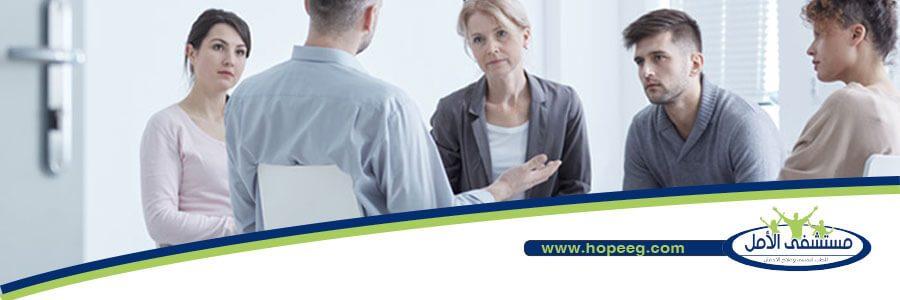 فوائد برنامج اعادة التاهيل للمدمن  - مستشفى الامل لعلاج الادمان