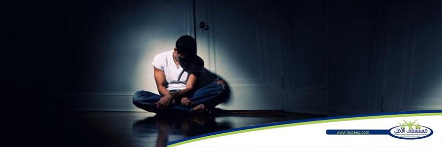 ما هو الاكتئاب الحاد وكيفية علاجه وطرق الوقاية منه؟