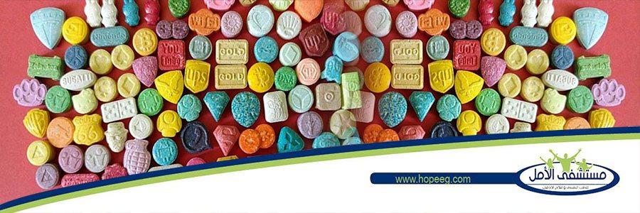 الاكستازى - منتج جيد في عالم المخدرات تعرف على أضراره وطرق علاجه