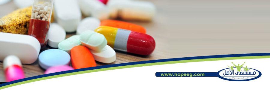 أدوية تساعدك على التخلص من الترامادول